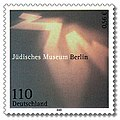 Stamp Germany 2001 MiNr2216 Jüdisches Museum Berlin.jpg