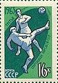 Stamp Soviet Union 1963 CPA2902.jpg