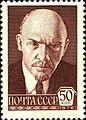 Stamp Soviet Union 1976 4609.jpg