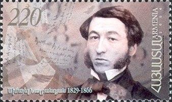 Stamp of Armenia h312