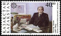 Stamp of Kazakhstan 176.jpg