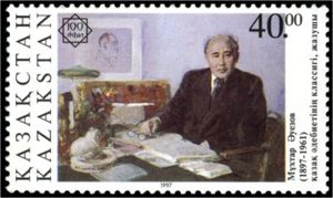 Mukhtar Auezov - Image: Stamp of Kazakhstan 176
