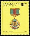 Stamp of Kazakhstan 180.jpg