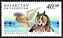 Stamp of Kazakhstan 326.jpg