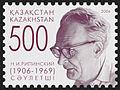 Stamp of Kazakhstan 590.jpg