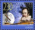 Stamp of Kazakhstan 662.jpg