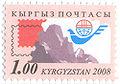 Stamp of Kyrgyzstan kyrgyzpochta1.jpg
