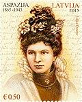 Stamp of Latvia 2015 Aspazija.jpg