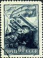 Stamp of USSR 0843g.jpg