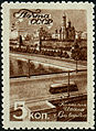 Stamp of USSR 1072.jpg
