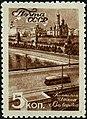 Stamp of USSR 1072.jpg