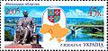 Stamp of Ukraine s642.jpg