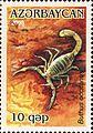 Stamps of Azerbaijan, 2008-841.jpg