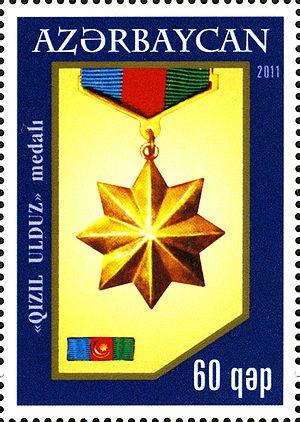 Qizil Ulduz Medal - The medal on the stamp of Azerbaijan, 2011