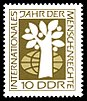Stamps of Germany (DDR) 1968, MiNr 1369.jpg