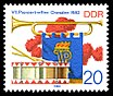 Stamps of Germany (DDR) 1982, MiNr 2725.jpg