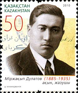 Stamps of Kazakhstan, 2010-29.jpg