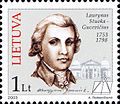 Stamps of Lithuania, 2003-01.jpg