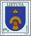 Stamps of Lithuania, 2011-25.jpg