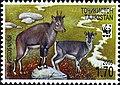 Stamps of Tajikistan, 034-05.jpg