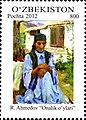 Stamps of Uzbekistan, 2012-22.jpg