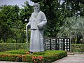 Standing statue of Yu Youren at Sun Yat-sen Memorial Hall 20080726a.jpg