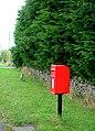 Startforth Grange postbox - geograph.org.uk - 1558064.jpg