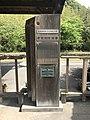 Stele of Kareigawa Station.jpg