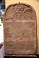 Stele of the neo-Assyrian king Sennacherib praying before divine symbols. From Nineveh, Iraq. Several lines of cuneiform inscriptions about the king and his building projects. 705-681 BCE. Limestone. Museum of the Ancient Orient.jpg