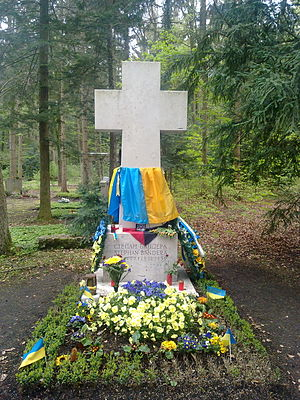 Stepan Bandera - Bandera's grave in Munich, April 2014