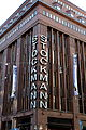 Stockmann shopping center in Helsinki closeup.JPG