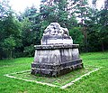 Stone-lion-in-Sumarice.jpg