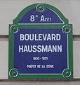 Street plate (Boulevard Haussmann - Paris).jpg