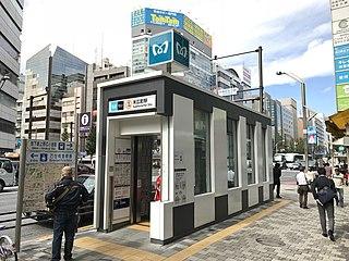 Suehirocho Station (Tokyo) Metro station in Tokyo, Japan