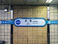 Suyu Station 20140228 145820.JPG