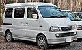 Suzuki Every Landy 005.JPG