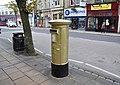 Swadford Street, Skipton - geograph.org.uk - 3191417.jpg