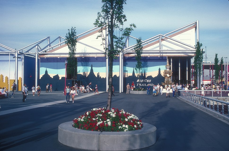 THAILAND PAVILION AT EXPO 86, VANCOUVER, B.C.
