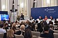 THE 15th EUROPEAN TOURISM FORUM 2016-10-11 (29981962830).jpg