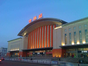 Jilin City - The west waiting hall of Jilin Railway Station