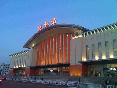 jilin city davishunter com rh davishunter com