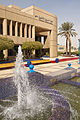 TTC Campus Riyadh.jpg