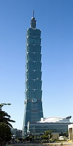 Taipei 101, the world's tallest skyscraper from 2004 to 2009, was the first to exceed the 500-meter mark.