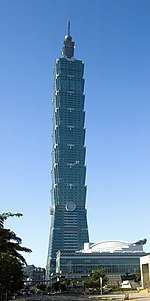 Green building wikipedia taipei 101 the tallest and largest green building of leed platinum certification in the world since 2011 sciox Choice Image