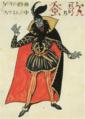 TakehisaYumeji-1924-Song of the Flea.png