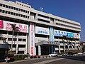 Taoyuan City Hall 20141229a.jpg