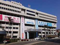 Taoyuan City Hall 20141229a.jpg