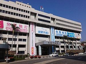 Taoyuan City Hall 20141229a