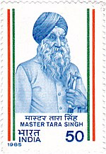 Tara Singh 1985 stamp of India.jpg