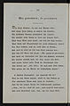 Taschenbuch von der Donau 1824 068.jpg